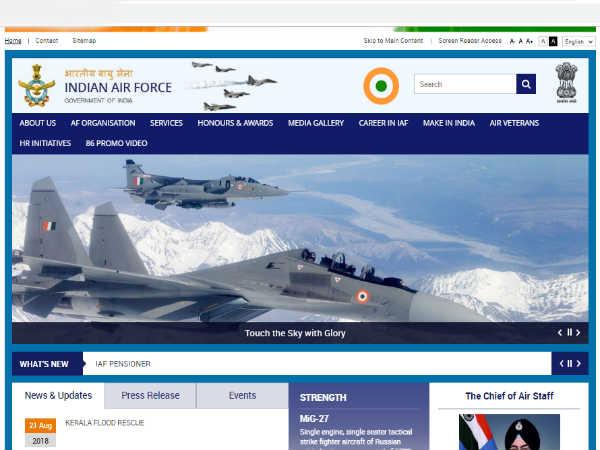 इंडियन एयर फोर्स (IAF) में मल्टीपल पोजिशन पर निकली भर्ती, ऐसे करें आवेदन