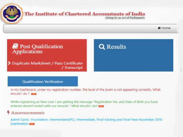 ICAI Admit Card November 2018: CA फाइनल और IPCC के एडमिट कार्ड जारी, ऐसे करें आवेदन