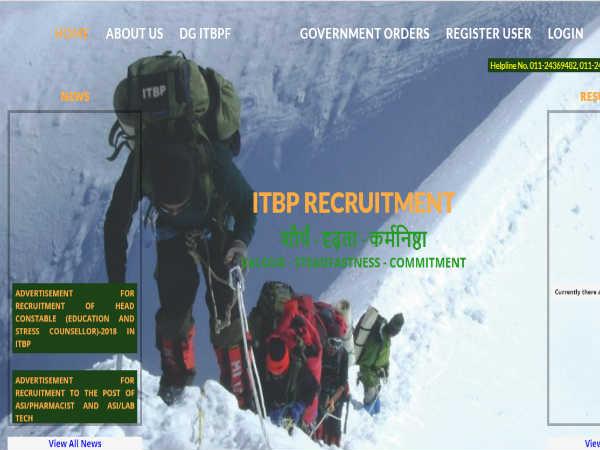 ITBP में कॉन्स्टेबल के 101 पदों पर भर्ती, जानिए आवेदन प्रक्रिया, योग्यता और महत्वपूर्ण तिथियां