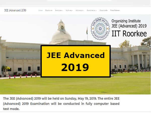 JEE Advanced 2019: जेईई एडवांस 2019 परीक्षा की तारीख घोषित, इस दिन होगी परीक्षा