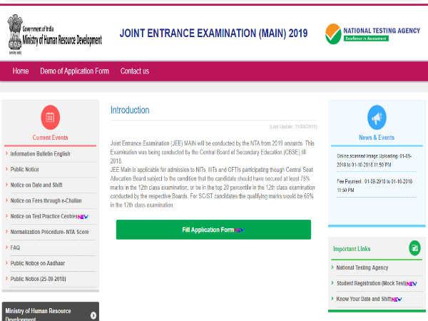 JEE Main 2019: जारी हुआ एग्जाम शेड्यूल, परीक्षा तिथि और शिफ्ट डिटेल, ऐसे करें चेक