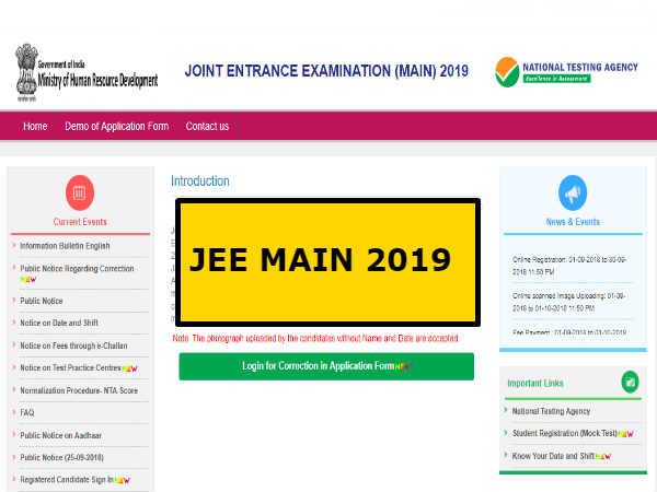 JEE Main 2019 Correction: आवेदन में करेक्शन की प्रक्रिया शुरू, ऐसे करें करेक्शन