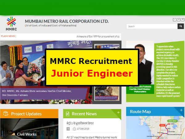 MMRC Recruitment 2018: मुंबई मेट्रो में जूनियर इंजीनियर के कई पदों पर भर्ती, ऐसे करे आवेदन