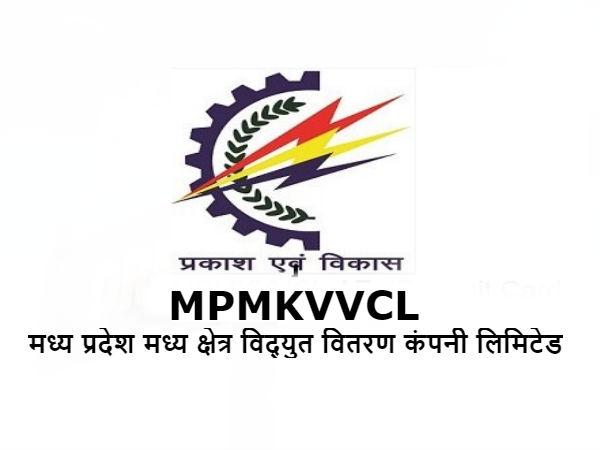 मध्य प्रदेश MPMKVVCL में ट्रेड अप्रेंटिस के 973 पदों पर भर्ती, ऐसे करें आवेदन