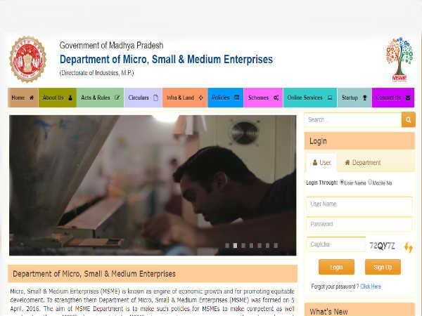 MSME टेक्नोलॉजी सेंटर भोपाल में कई पदों पर भर्ती, ऐसे करें आवेदन