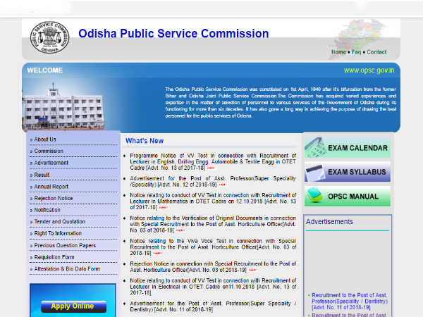 OPSC में असिस्टेंट सेक्शन ऑफिसर (ASO) के 500 पदों पर भर्ती, ग्रेजुएट्स करें आवेदन