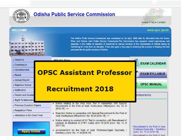 OPSC से निकली 107 असिस्टेंट प्रोफेसर के पदों पर भर्ती, ऐसे करें आवेदन