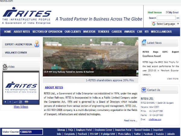 RITES Limited में असिस्टेंट लोको पायलट और टेक्निशियन के पदों पर भर्ती, ऐसे करें आवेदन