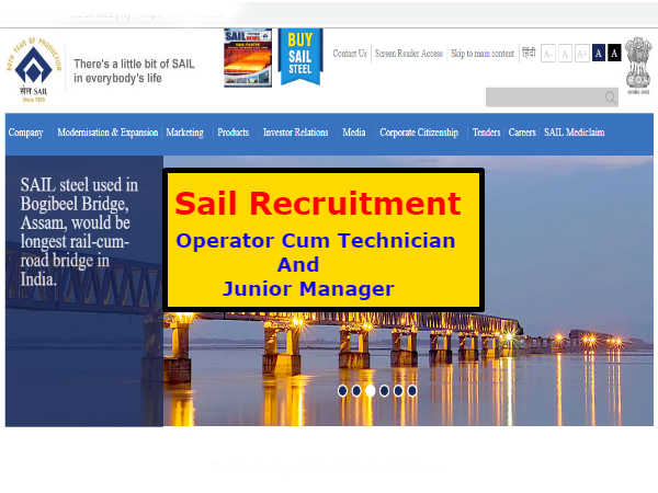 Sail Recruitment 2018: SAIL में 205 पदों पर BE, B.Tech और डिप्लोमा के लिए भर्ती, ऐसे करें आवेदन