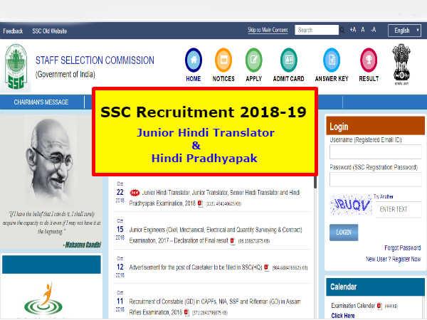 SSC Recruitment: जूनियर हिंदी ट्रांसलेटर (JHT) के पदों पर बंपर भर्ती, ग्रेजुएट्स करें आवेदन
