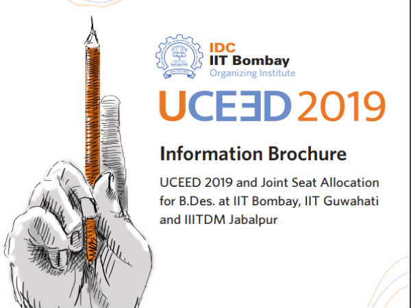UCEED 2019: अंडरग्रेजुएट कॉमन एंट्रेंस एग्जाम फॉर डिजाइन (UCEED) 2019 का शेड्यूल जारी