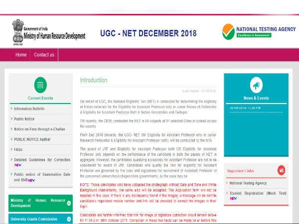 UGC NET: जानिए यूजीसी नेट दिसंबर 2018 एग्जाम की नई तारीख, इस दिन जारी होंगे एडमिट कार्ड