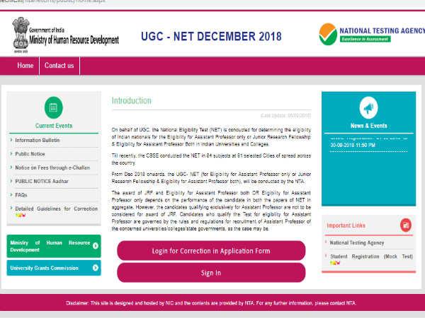 UGC NET DEC 2018: आवेदन में करेक्शन की प्रक्रिया शुरू, ऐसे चेक करें आवेदन में एरर