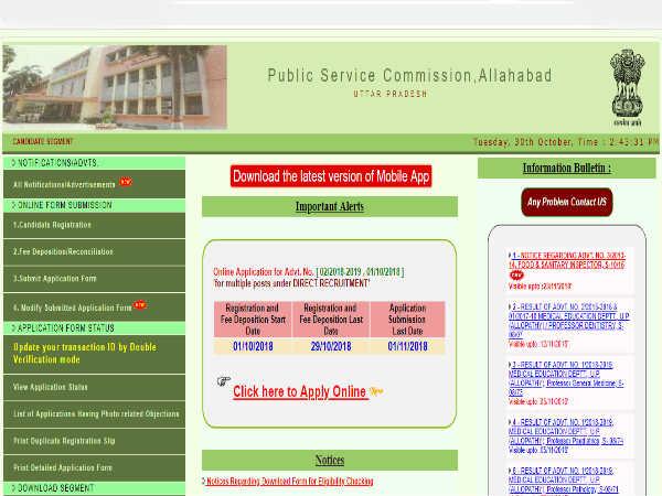 UPPSC Recruitment 2018: उत्तर प्रदेश में 2437 पदों पर सरकारी नौकरी, जाने डिटेल्स