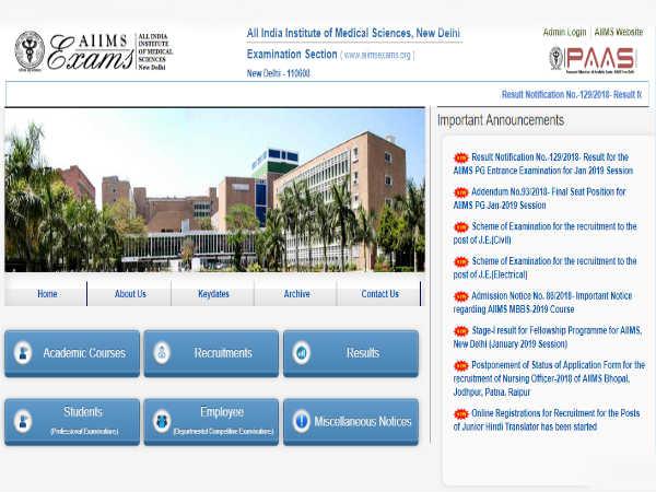 AIIMS PG 2019 Result: एम्स पीजी एंट्रेंस एग्जाम 2019 के रिजल्ट घोषित, ऐसे करें चेक