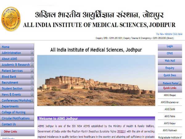 AIIMS Recruitment: एम्स जोधपुर में 101 पदों पर भर्ती, ऐसे करें आवेदन