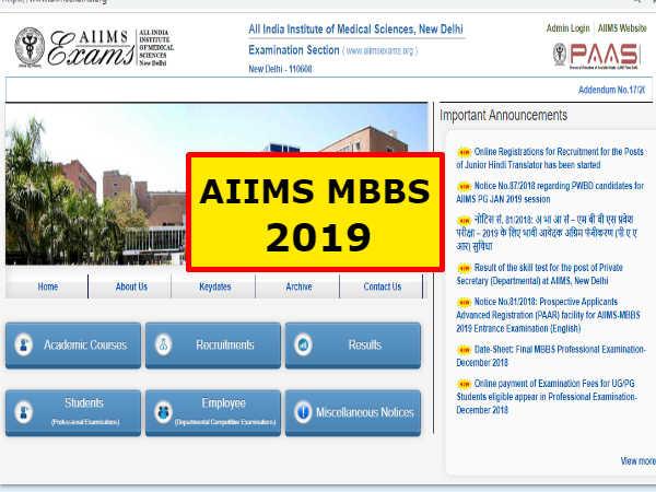 AIIMS MBBS 2019: एम्स एमबीबीएस 2019 के लिए रजिस्ट्रेशन प्रक्रिया शुरू, ऐसे करें आवेदन