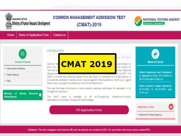 CMAT 2019: CMAT 2019 के लिए रजिस्ट्रेशन प्रक्रिया शुरू, जानिए आवेदन प्रक्रिया और योग्यता