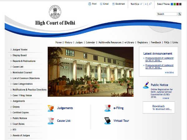 Delhi Judicial Services 2018: 147 पदों पर निकली भर्ती, जानिए आवेदन प्रक्रिया और योग्यता