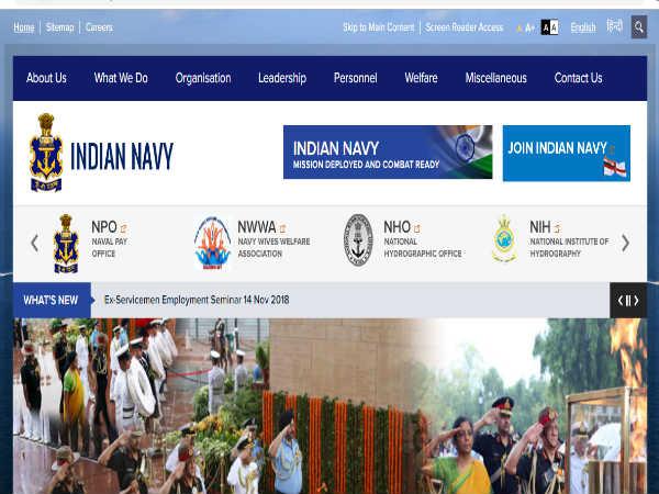 इंडियन नेवी में ITI के लिए निकली 275 पदों पर भर्ती, जानिए आवेदन प्रक्रिया और अंतिम तिथि