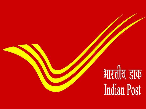 India Post Recruitment 2018: 10वीं पास के लिए स्टाफ कार ड्राइवर के 19 पदों पर भर्ती