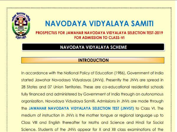 Jawahar Navodaya Vidyalaya Test 2019: 6वीं में एडमिशन के लिए रजिस्ट्रेशन शुरू