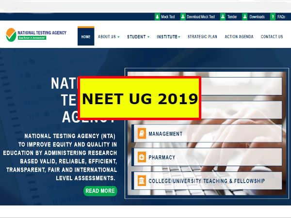 NEET 2019: NEET 2019 के लिए आवेदन की अंतिम तिथि कल, जानिए खास बातें