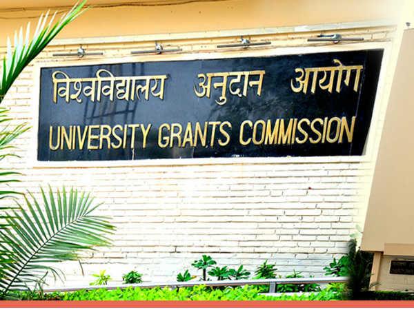 यूनिवर्सिटी ग्रांट कमीशन (UGC) में जूनियर कंसल्टेंट के कई पदों पर भर्ती, ऐसे करें आवेदन