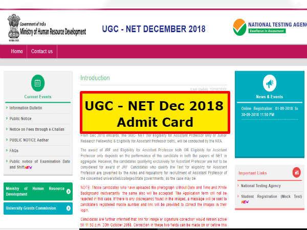 UGC NET December 2018: इस दिन जारी होंगे यूजीसी नेट दिसंबर 2018 के एडमिट कार्ड