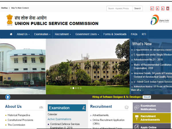 UPSC Recruitment 2018: असिस्टेंट डायरेक्टर, सेफ्टी ऑफिसर और साइंटिस्ट के पदों पर भर्ती
