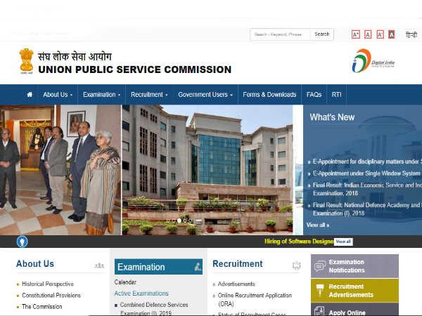 UPSC NDA Result 2018: जारी हुआ NDA & NA (I) का फाइनल रिजल्ट, यहां करें चेक
