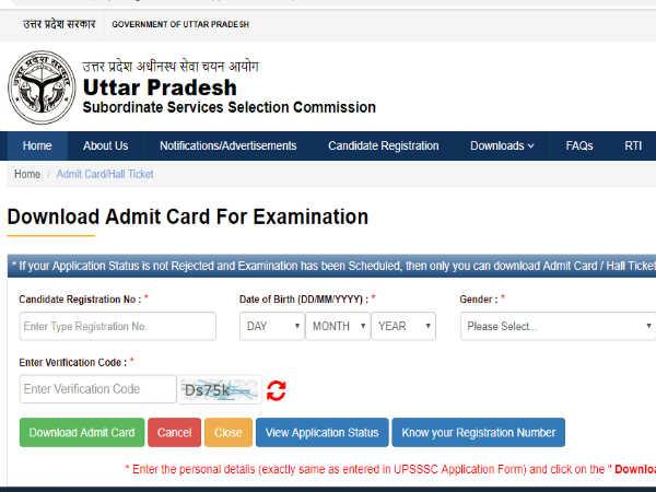 UPSSSC ने फॉरेस्ट गार्ड और काउंसिल हाउस गार्ड परीक्षा 2016 के प्रवेश पत्र जारी किए