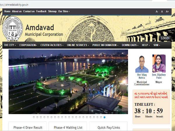 अहमदाबाद म्युनिसिपल कारपोरेशन (AMC) ने 199 पदों पर भर्ती निकाली, ऐसे करें आवेदन