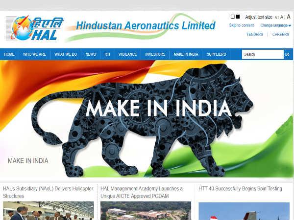 Hindustan Aeronautics Limited: 29 पदों पर निकली एयरक्राफ्ट टेक्निशियन की भर्ती