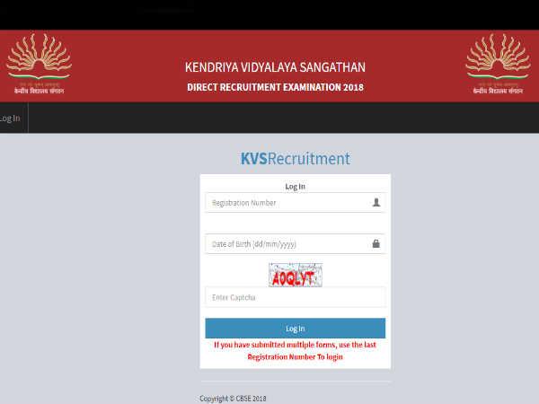 KVS Recruitment: केंद्रीय विद्यालय TGT, PGT और PRT के एडमिट कार्ड जारी, ऐसे करें डाउनलोड
