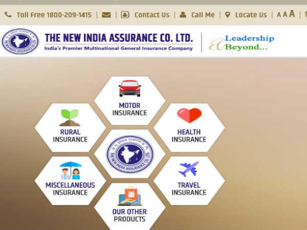 न्यू इंडिया एश्योरेंस कंपनी लिमिटेड (NIACL) में 312 पदों पर ऑफिसर की भर्ती, ऐसे करें आवेदन