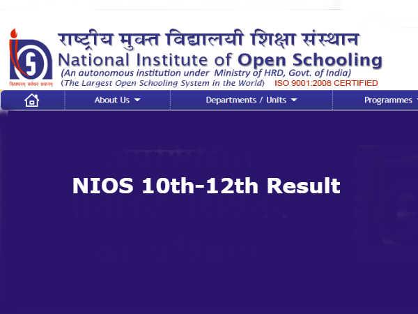 NIOS Result: इस दिन आएंगे एनआईओएस 10वीं-12वीं के रिजल्ट, ऐसे करें चेक