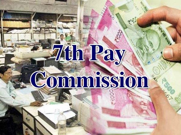 7th Pay Commission: 7वें वेतन आयोग के तहत केंद्रीय कर्मचारियों को मिलेगा नए साल का तोहफा!