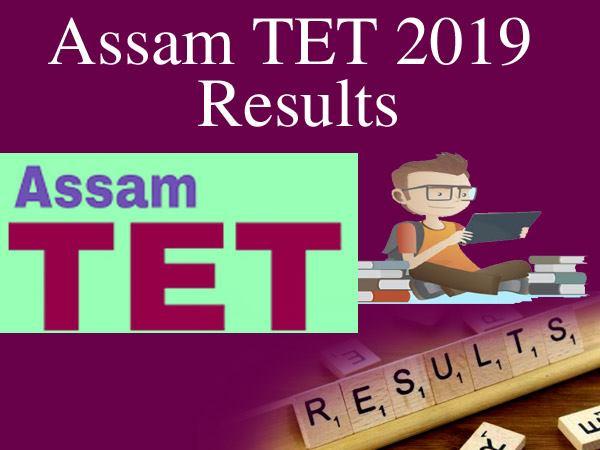 Assam TET Result 2019: असम टीईटी रिजल्ट 2019 ssa.assam.gov.in पर जारी, कुल 15304 उम्मीदवार पास