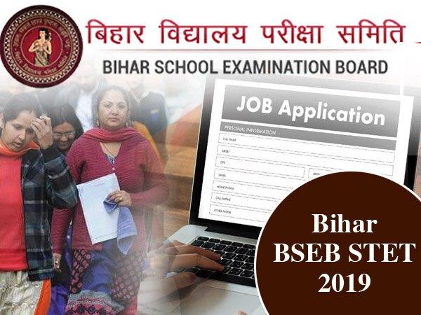 Bihar BSEB STET 2019: बिहार स्कूल परीक्षा बोर्ड ने बिहार एसटीईटी 2019 की आवेदन प्रक्रिया फिर शुरू की