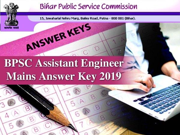 BPSC Assistant Engineer Mains Answer Key 2019: बीपीएससी असिस्टेंट इंजिनियर मैन्स आंसर की 2019 जारी