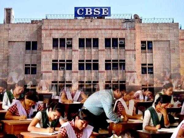 CBSE Date Sheet 2020: सीबीएसई 10वीं / 12वीं की परीक्षा का टाइम टेबल 2020 पीडीएफ यहां से करें डाउनलोड