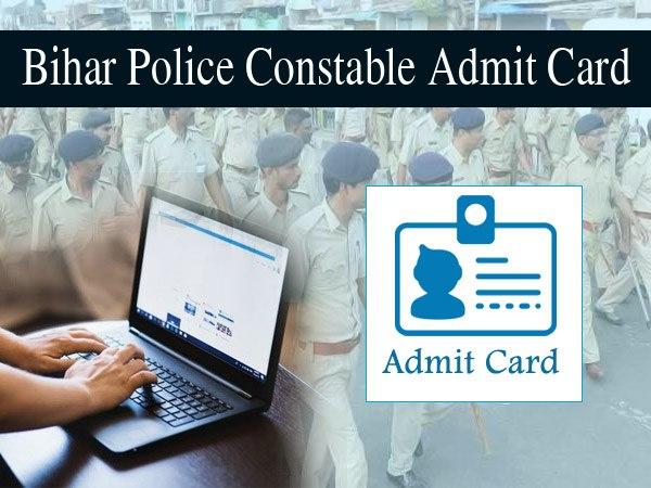 Bihar Police Constable Admit Card 2020: बिहार पुलिस कॉन्स्टेबल भर्ती परीक्षा एडमिट कार्ड 2020 जारी