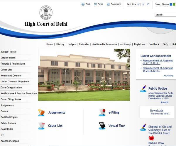 Delhi High Court Recruitment 2020: दिल्ली हाई कोर्ट भर्ती 2020, वेतन 2 लाख से ज्यादा
