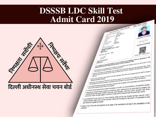 डीएसएसएसबी ने एलडीसी कौशल परीक्षा के लिए एडमिट कार्ड 2019 Dsssb.delhi.gov.in पर जारी कर दिए हैं।