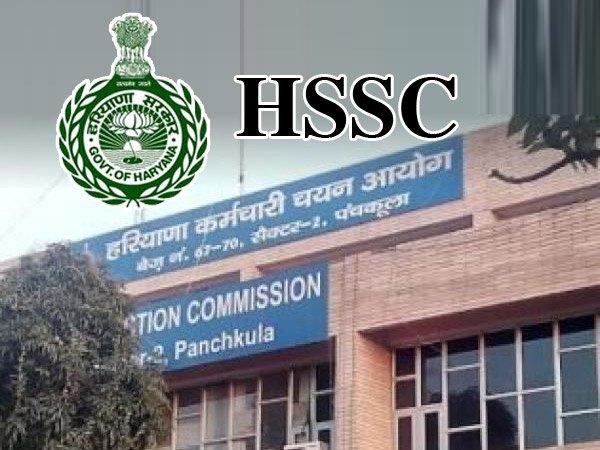 HSSC Clerk Result 2019: एचएसएससी क्लर्क रिजल्ट 2019  hssc.gov.in पर घोषित कर दिया है।