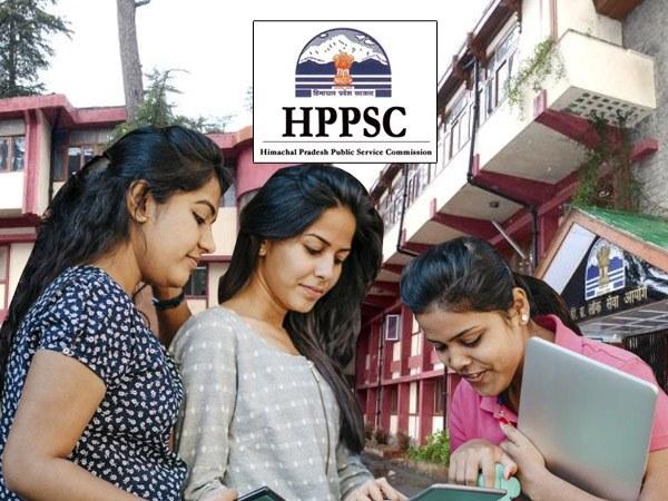 HPPSC HPSSC Exam Fees: एचपीपीएससी और एचपीएसएससी परीक्षाओं में महिलाओं को नहीं देना होगा कोई शुल्क