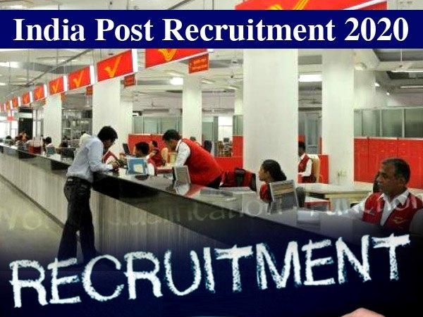 India Post Recruitment 2020: भारतीय डाक विभाग में निकली भर्ती, 10वीं-12वीं पास जल्द करें आवेदन
