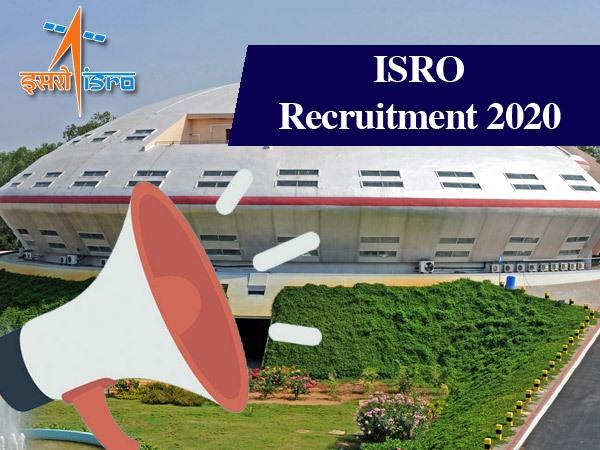 ISRO Recruitment 2020: इसरो ने टेक्नीशियन और ड्राफ्ट्समैन पदों के लिए नोटिफिकेशन जारी किया है।