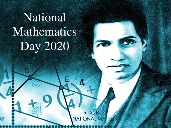 National Mathematics Day 2020: जानिए राष्ट्रीय गणित दिवस का इतिहास, महत्व और रामानुजन के बारे में